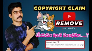 How to remove copyŗight claim on youtube in Telugu