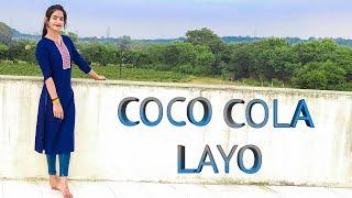 Coco Cola Layo | Ruchika jangid | Haryanvi song | Riya singh