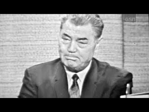 Whats My Line? Jill St. John; Tony Randall [panel] (Aug 1, 1965)