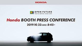 「第46回東京モーターショー2019」Hondaブース プレスカンファレンス