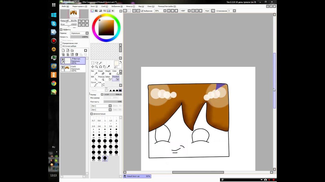 Скачать программу создания рисунков