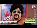CHIDIYA GHAR -SAB TV - EPISODE 998 TO PRESENT