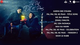 Pal Pal Dil Ke Paas - Full Movie Audio Jukebox | Sunny Deol, Karan Deol & Sahher Bambba