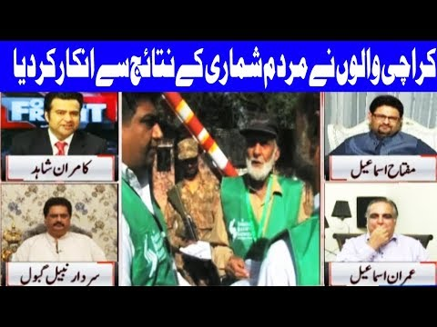 On The Front With Kamran Shahid - 28 Aug 2017 - Dunya News