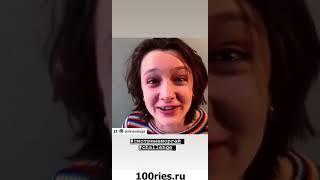 Полина Гагарина Новости от 03 ноября 2019