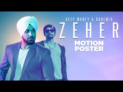 """""""Deep Money Zeher"""" (Motion Poster) 