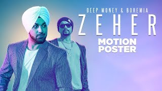 """Deep Money Zeher"" (Motion Poster) 