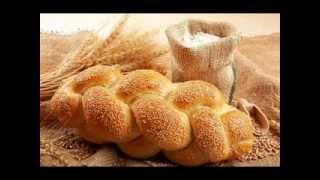 Откуда к нам хлеб пришёл