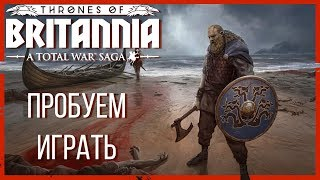 Total War Saga: Thrones of Britannia ► Часть 1 ► Го за Викингов