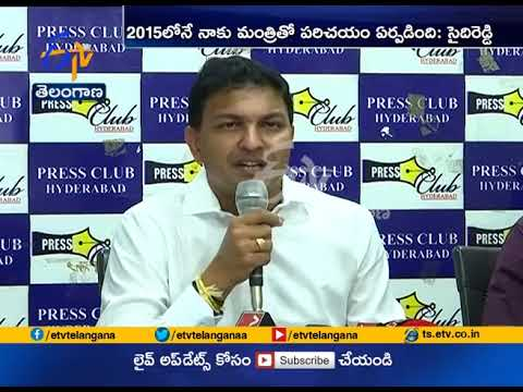 Canada based NRI Saidi Reddy Respond | On Suryapet Collector Office | Land Issue