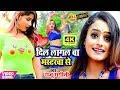 2020_VIDEO_SONG नया भोजपुरी में सबसे ज्यादा बजने वाला गाना //NAINA LARAL BA SAKHI RE MASTARWA SE//
