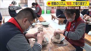 授業のリズム、陶芸で・・・中学で授業再開 検温消毒も(20/05/07)