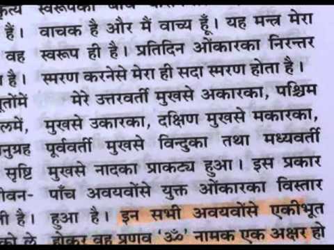 Aditya Hridayam Sanskrit Pdf