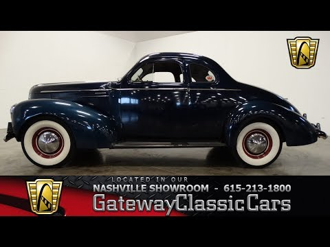 1940 Studebaker Commander, Gateway classic cars Nashville, #536