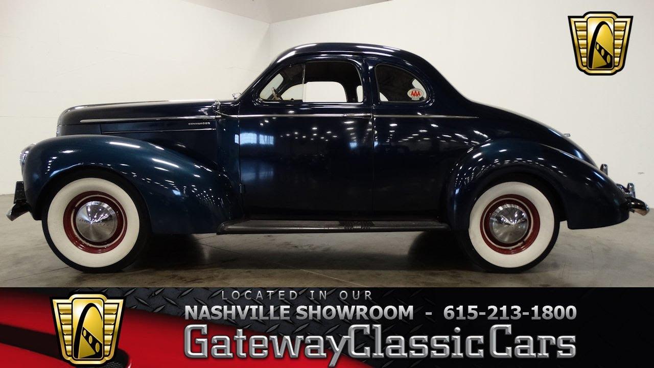 Studebaker Commander Gateway Classic Cars Nashville