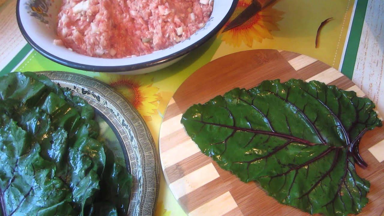 голубцы из свекольных листьев рецепт с фото