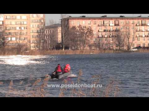 Посейдон, тест надувной лодки пвх Викинг 360 LS