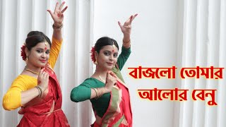Bajlo Tomar Alor Benu | Debolina Nandy | Mahalaya Special | Durga Puja Dance  |Antara  Bhadra