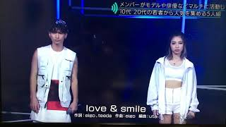 lol-エルオーエル- バズリズム「love & smile」