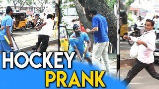 Hockey Prank | Vada With Sarithiran