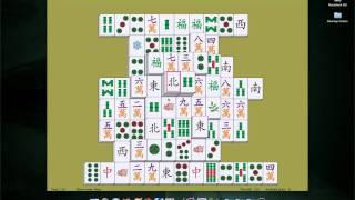 Pig Mahjong Demo (for Mac OS X)