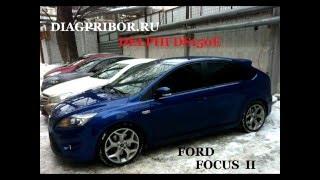 Диагностика Форд Фокус 2 с помощью прибора Multidiag PRO