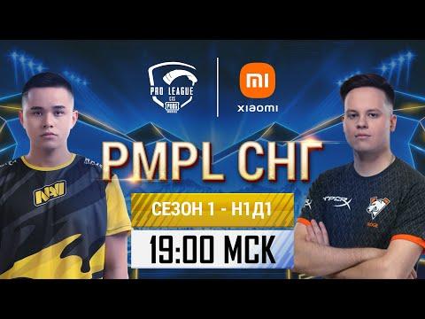 [RU] 2021 PMPL СНГ Неделя 1 День 1 | Сезон 1 | PUBG MOBILE Pro League 2021