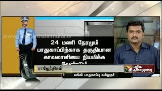 Security Guards must at ATMs in Tamil Nadu