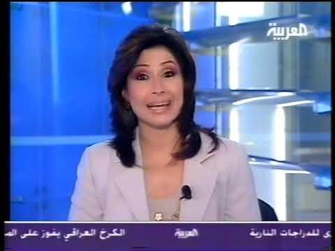 Paper review on Al Arabia 2003