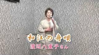 JASRAC許諾配信・エンカプロオリジナルコンテンツ 三重テレビ 1月28日放...