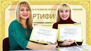 Наши сертификаты! Подписываем и отправляем к Вам!:)