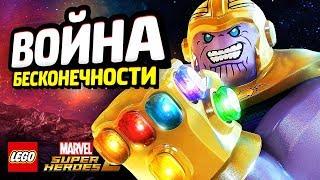 lego-marvel-super-heroes-2-dlc
