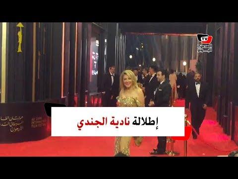 شاهد إطلالة نادية الجندي على السجادة الحمراء بمهرجان القاهرة السينمائي  - نشر قبل 23 ساعة
