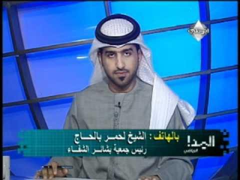 Almadar Sport May 2010 Abu Dhabi Tv Youtube