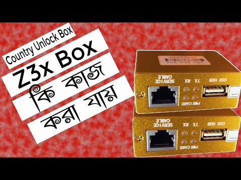 Z3x Box Samsung Tool Pro 2018 Review | Country Unlock & Flash All