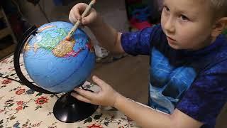 Континенты и океаны на глобусе
