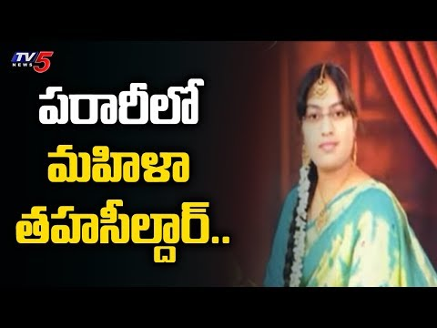 police Continues search for Gudur Tahsildar Hasina Bee | Kurnool |TV5 News teluguvoice