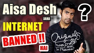 (Must Watch) Internet is Banned In This Country | Internet Censorship In India