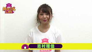 SOLID STARプロデュース 「MONSTER LIVE!」 「コント芸人×若手俳優×コ...
