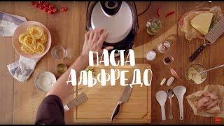 Рецепт пасты альфредо в мультиварке Polaris PMC 0566D