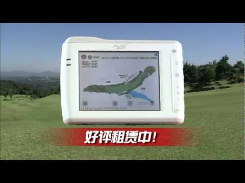 日本鹿兒島ガーデンゴルフ俱樂部(花園高爾夫俱樂部)