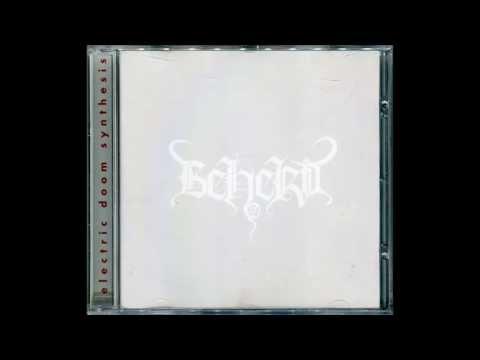 Beherit - Electric Doom Synthesis - 03 - Dead Inside