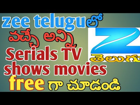 How to watch free movies serial TV shows on Zee Telugu
