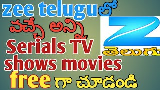 Video How to watch free movies serial TV shows on Zee Telugu download MP3, 3GP, MP4, WEBM, AVI, FLV Desember 2017