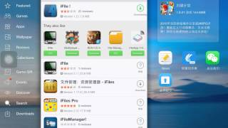 How To Install IFile On IOS Without Jailbreak - Travel Online