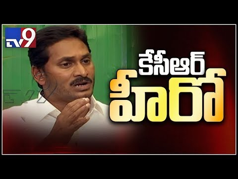 Jagan on why