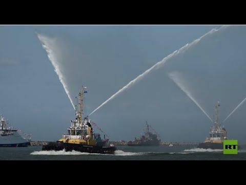 سفن حربية تشارك في استعدادات نهائية للعرض العسكري الكبير بمناسبة عيد البحرية  - نشر قبل 42 دقيقة