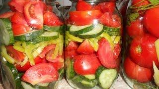 салат из помидоров и огурцов консервированный