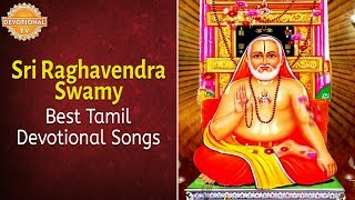 Sri Raghavendra Swamy Tamil Devotional Songs | Best Tamil Songs Vol 01 | Devotional TV