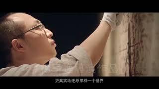 大航海之路Launch 杨易导演